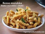 Curry Leaf Murukku